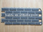 Faux Brick Wall Panel in Polypropylene Material(Model:VD100101 Color:109)