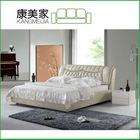 leather soft bed C301#