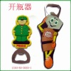 2012 plastic bottle opener with 3D cartoon shape