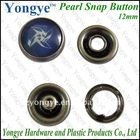 12mm antique silver pearl snap button