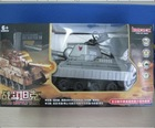 RC tank(4 CH and with battery)