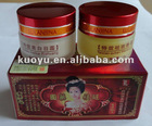 Lulanjina cream whitening and dispel freckle,pearl day and night set cream