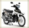 2012 new China Cupid 5 110cc Motorcycle