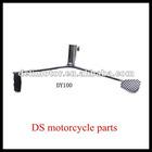 motorcycle gear shift
