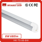 HK-T5-06-8W 2012 New Patent Design 600mm T5 LED Tube