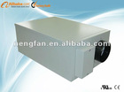 EC home ventilation fan