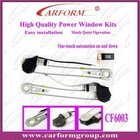 high quality universal power window motor