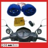 motorcycle mp3 +alarm