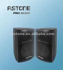 HP-15 High-Power Speaker