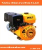 13HP Petrol Engine