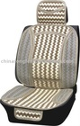 seat cushion,2pcs/set,