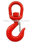 Swivel Hook With Latch