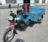 three wheel cargo vehicle