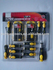 70pcs Screwdriver bits Set