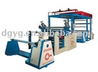 YA-02A1B Synthetic Leather Coloring and Stamping Machine