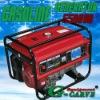 Gasoline generator (SGG5500)