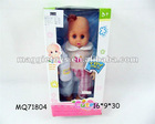 "MQ71804 New design 14"" eyes of fire IC doll"