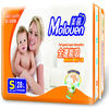 (Moloven) High-absorption disposable baby diapers with cloth-like bottom film