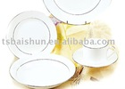 20pcs golden rim dinner set BS2004C