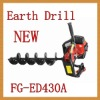 ground drill 42.7cc