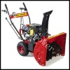 2011 newest snow blower