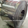 cold rolled stainless steel strip coil