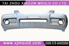 professional PP car front/rear bumper moulds/molding factory