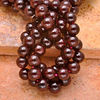 XG-OLK0164 Natural Garnet Gemstone Faceted Round Beads