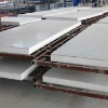 Cost-saving construction material EPS panel