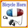 Electronic Bicycle Bike 4 Tones Bell Beeper Siren Horn