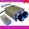 32W RGB fiber light source