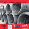 CHQ 1010/SAE 1006/SAE 1008/SAE 1018 /GB Q195/Q235 steel wire rod