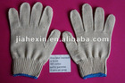 10 gauge 30 g nature white cotton glove