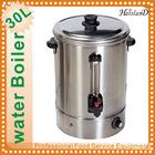 water boiler/HAISLAND/CE approval/