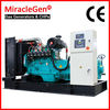 MiracleGen Natural Gas Generator Set