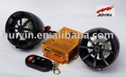 Motorcycle Alarm MP-001