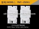250W Metal Halide Lamp Electronic Ballast 250W HPS/MH Ballast