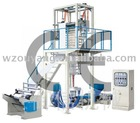 Film blowing machine price