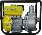 YK-WP20 high pressure gasoline engine water pump