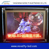 Crystal light box with message display