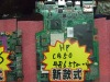 motherboards 486550-001