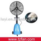 ventilation mist fan with tank (HW-26MH09)