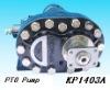 professional dump truck hydraulic Gear Pump