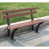 URBAN comfortable outdoor wood and plastic composite chair