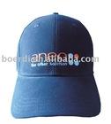 Rpet promotion hat