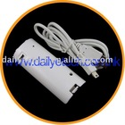 Rechargeable Battery for Wii Remote Control, White