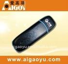 OEM Factory-3.1M EVDO Modem (Rev.A)800/1900Mhz