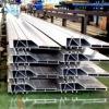 giant aluminium profile
