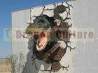 Amusement Park facilities of dinosaur head