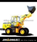 Small wheel loader 1.6 ton mini loader, equipment and materials for construction
